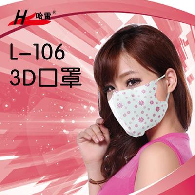 厂家直销批发代工OEM 3D立体活性炭口罩 一次性防尘防PM2.5实惠装