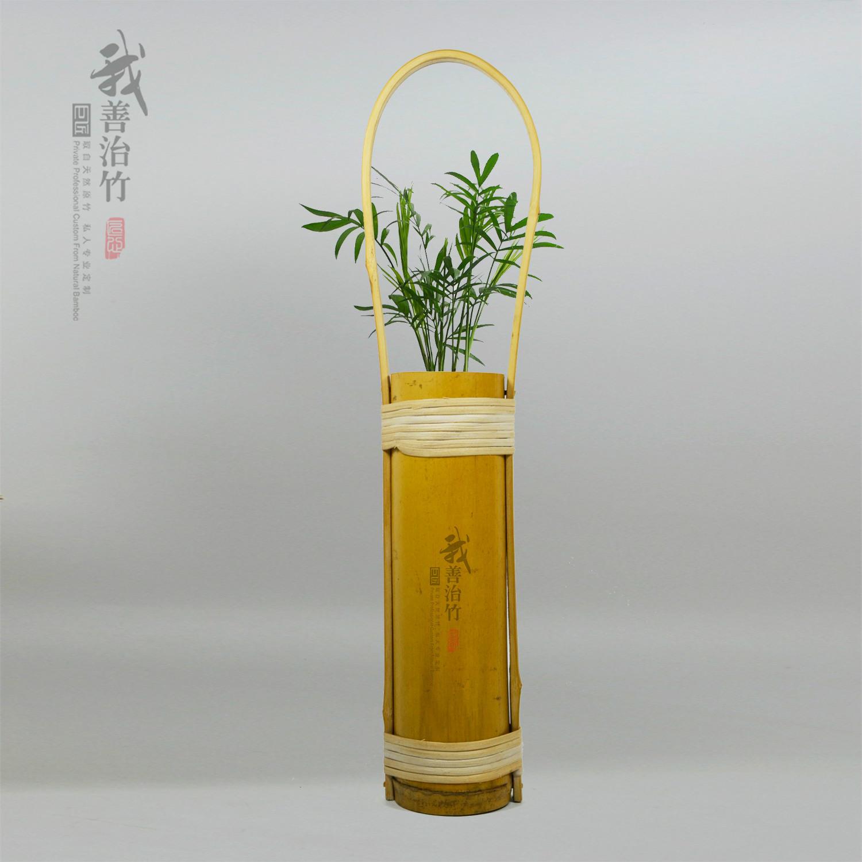 竹花瓶4-6