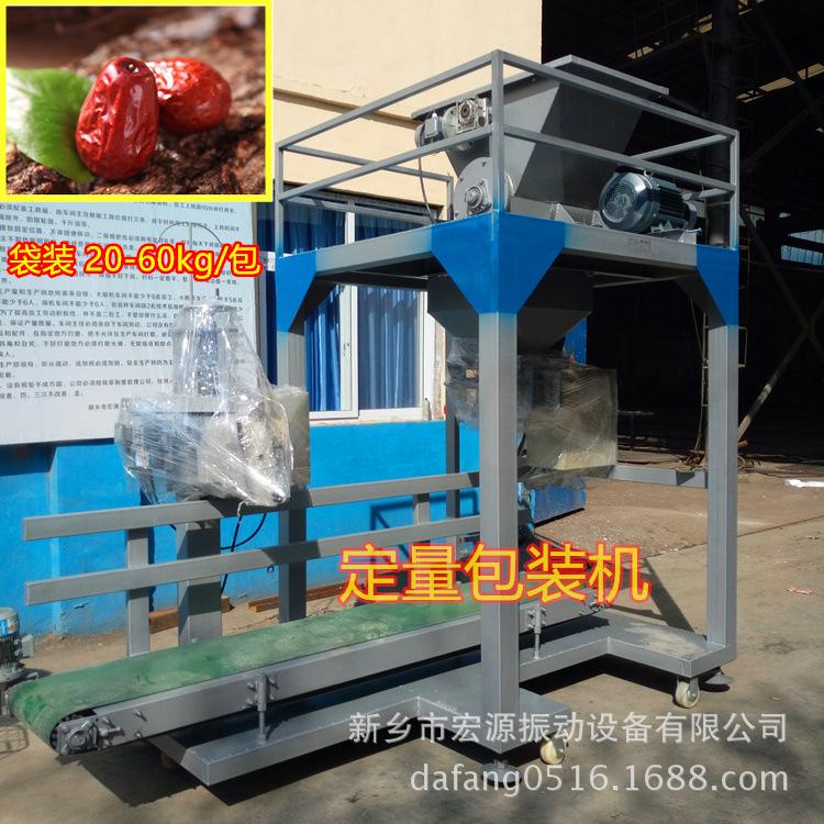 红枣定量包装机