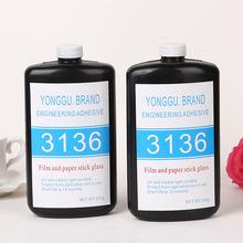 指甲油DAC-83348435