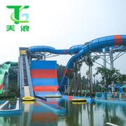 水上滑梯巨浪水上乐园大型冲天回旋滑梯 玻璃钢水上滑梯游乐设备