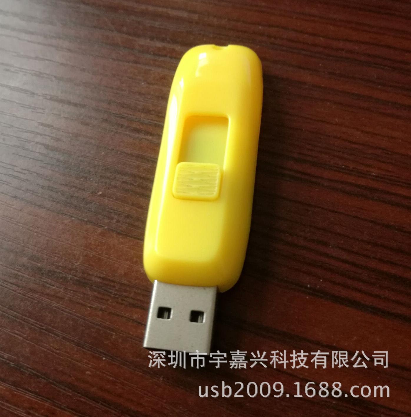 工厂供应新款ABS塑胶无帽子伸缩USB壳料批发款式礼品开模订制