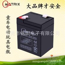 矩阵6v4ah童车蓄电池Matrix NP4.0-6儿童电动车电瓶4.5ah电子称