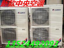 二手中央空调2P/3/5匹吸顶风管机多联变频机吊顶机天花卡机9成新