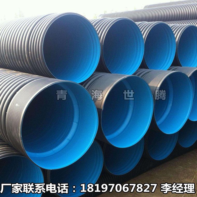 厂家供应排水波纹管|塑料波纹管|高密度聚乙烯HDPE双壁波纹管
