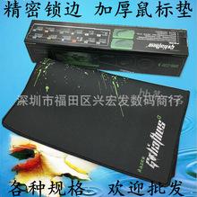 鼠标垫超大号鼠标垫游戏鼠标垫CF鼠标垫锁边鼠标垫盒装