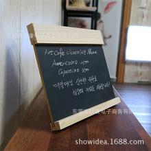 創意立式小黑板家用留言板 吧臺收銀臺店鋪WIFI提示桌面廣告板