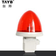 台邦LED警示安全灯信号灯指示灯机床设备报警器 TB-30厂家直销