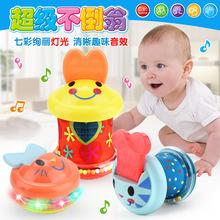 海洋音乐鼓不倒翁 儿童益智早教玩具 炫彩灯光婴儿玩具厂家直销