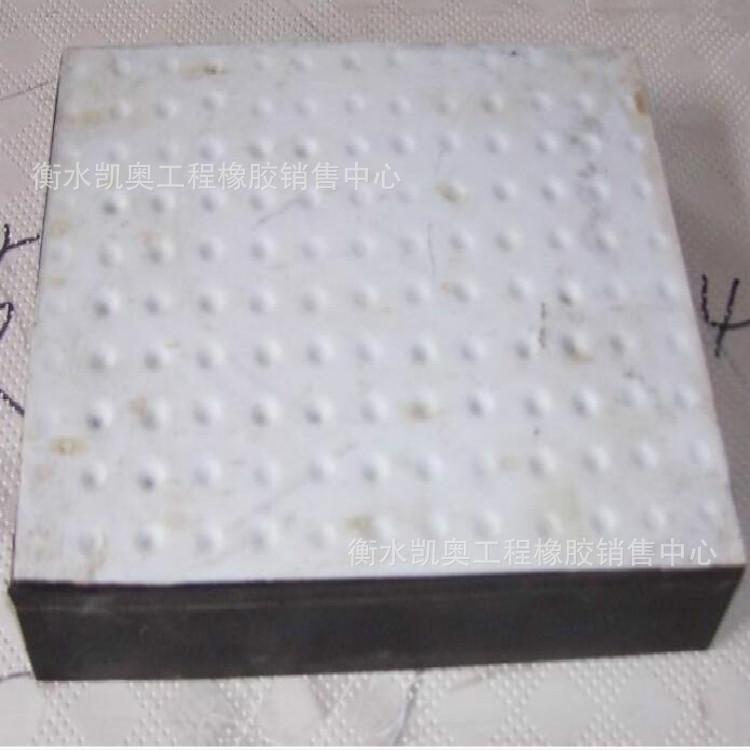 江西GJZF4250*350*47矩形四氟板式公路桥梁橡胶支座价格 厂家