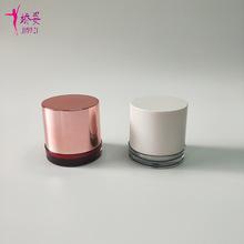 新款 倒扣直圆膏霜瓶 创意膏霜瓶 化妆品包材