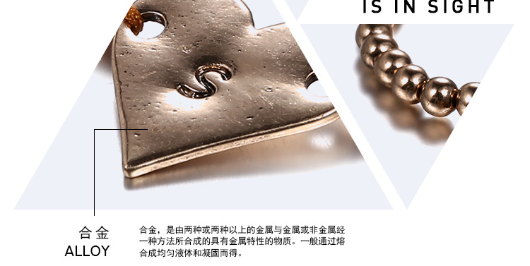 Alloy Bohemia Sweetheart bracelet  Old Alloy + Coffee Color NHTF0177OldAlloyCoffeeColor
