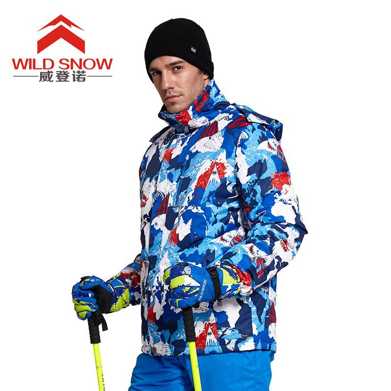 跨境货源 2017现款男士滑雪服 防风保暖吸汗透湿防泼水专业滑雪服