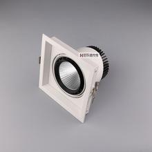 单头方形cob筒灯 30W万向旋转斗胆灯外壳 LED格栅射灯套件