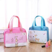 韩国可爱化妆品手提收纳包女小清新出差户外便携式大容量简约拎包