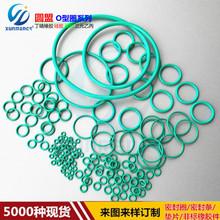 圆盟氟胶线径2.4外径8-210绿色氟胶密封圈O型圈耐高压耐磨防腐蚀