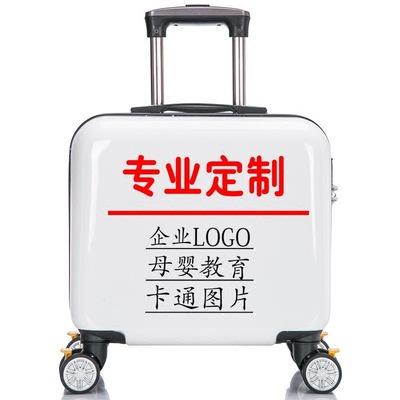 定制拉杆箱16寸卡通图案男女旅行箱万向轮登机箱儿童行李箱免设计