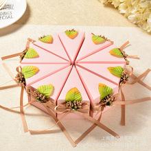 婚庆结婚喜糖盒创意个性蛋糕型喜糖盒婚礼用品回礼糖盒批发纸盒子
