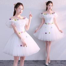 2020新款影楼服装主持舞蹈演出礼服蓬蓬裙彩纱婚纱短款白色女秋季