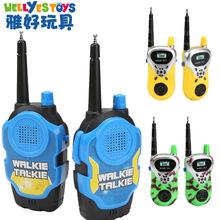 跨境亞馬遜速賣通玩具 遠程無線通話電動對講機 兒童過家家玩具
