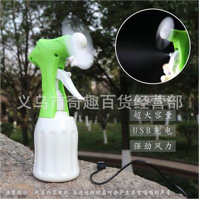 新款喷水风扇手持式压力加湿补水喷雾usb充电迷你电风扇夏天热卖