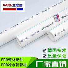 不饱和聚酯树脂D1A-143892535