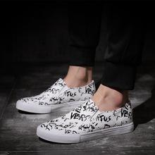 Giày nam thời trang, kiểu dáng sang trọng, thời trang Hàn Quốc