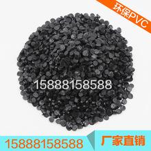 羧酸盐772-772