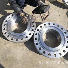 带颈对焊16Mn法兰 WN300-PN110 RJ法兰 正品原材锻打 数控精制