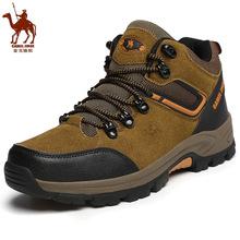 金戈 駱駝登山鞋男鞋防水戶外鞋防滑徒步鞋加絨棉鞋旅游鞋運動鞋