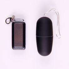 性福魔盒汽車無線遙控跳蛋振動女用震動器具情趣自慰女性成人用品
