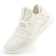 ins透气休闲鞋男士潮流夏季运动鞋韩版网面镂空新款单鞋平跟批发