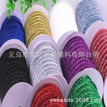 现货供应0.6-1CM1.5CM2CM无弹力彩葱绒织带闪亮丝金银葱带植绒带