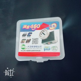 Shanxi ou yi lang Satisfied with 460 Led High Power Head-Mounted Lithium Battery Headlamp Led shou lie deng