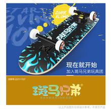 斑马兄弟 28类商标转让出售 玩具渔具麻将机轮滑鞋体育用品出售