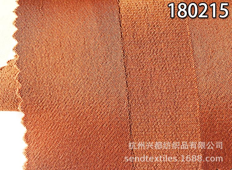180215人丝人棉条子4