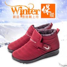 Thế hệ 2018 mùa đông xuyên biên giới giày cotton mới dày cộng với đôi giày tuyết nhung nữ không thấm nước vải dù ấm đôi giày thoáng khí Giày cotton nữ
