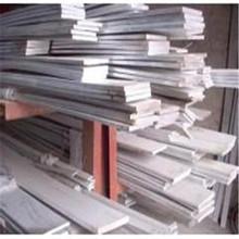 供应深圳铝材 6063铝排 纯铝棒 铝排 六角铝棒切割加工