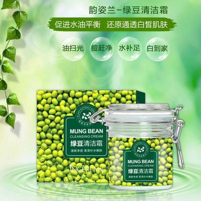 韵姿兰绿豆清洁霜 补水保湿深层洁肤霜洗面卸妆膏 厂家正品批发