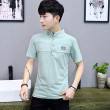 短袖T恤男式立领棉质青少年学生半袖贴牌韩版修身潮2018?#21512;男?#21697;