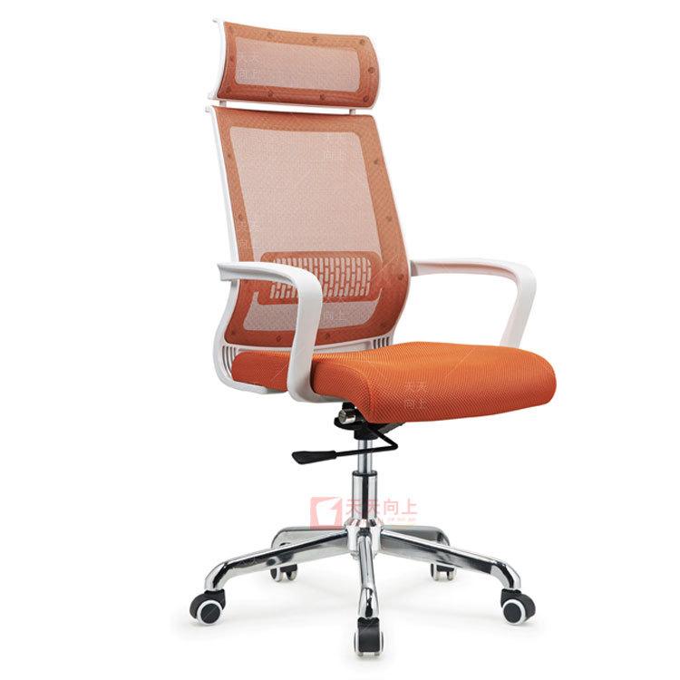 电脑转椅健康舒适办公椅可躺老板椅时尚网吧椅可升降