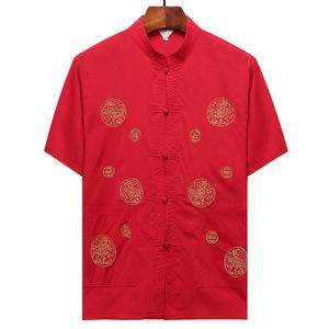 Men national Tang suit men Short Sleeve Shirt Taiji suit morning exercise