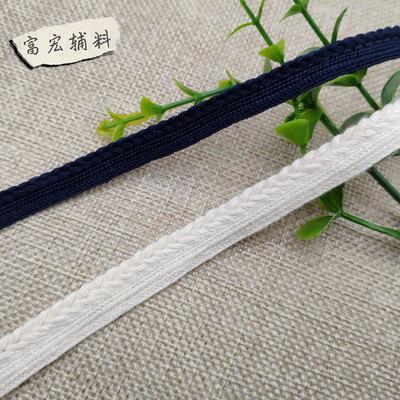 厂家现货供应本白深蓝色辫子织带 1.2CM涤纶子母带批发订制