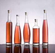 楊梅酒瓶空酒瓶375ml酒瓶高檔紅酒瓶500ml洋酒瓶空瓶果酒瓶酵素瓶
