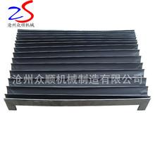 供应机床风琴式防尘伸缩柔性导轨防护罩 皮老虎 三防布