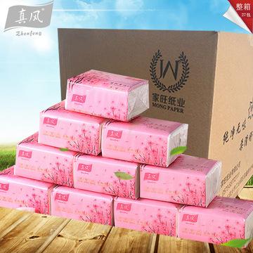 抽纸厂家批发27包整箱纯木浆柔软细腻定制卫生纸餐巾纸巾健康无屑