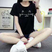 一件代發批發大碼t恤女外貿女裝夏裝新款時尚簡約女士短袖打底衫