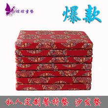 中式古典沙发家具明清仿红木实木坐垫餐椅圈椅垫绸缎面料海绵棕垫