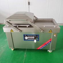 供应奶酪自动真空包装机 原味奶酥奶球抽真空封口机食品专用机器