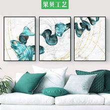 北欧抽象现代简约客厅卧室装饰画三联有框挂画大气沙发背景墙壁画